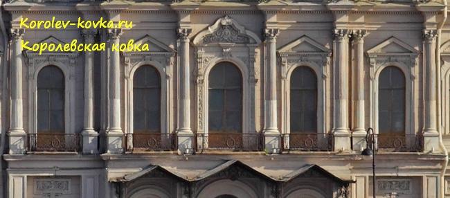 Кованые перила в Ново-Михайловском дворце