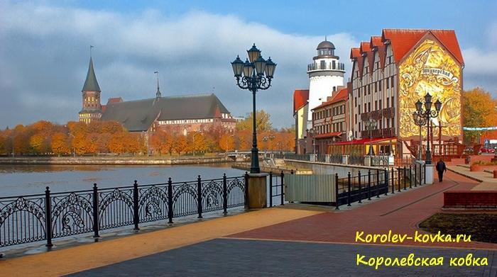 Обзор ограждений и заборов в Калининграде