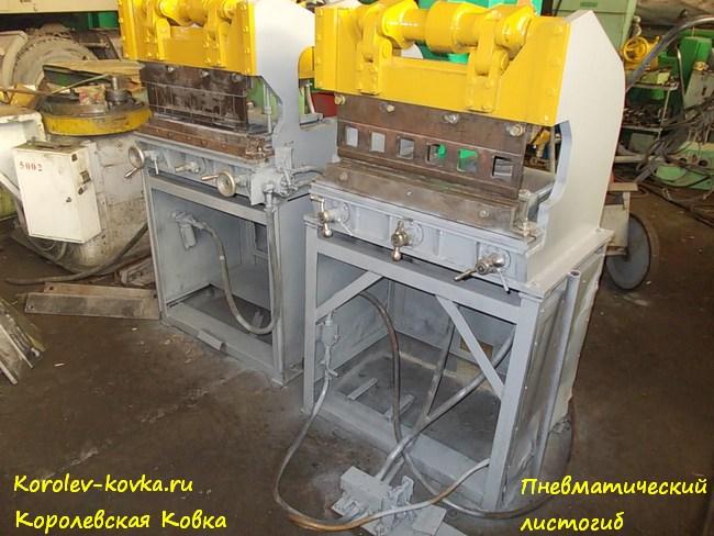 Обзор станков для гибки металла