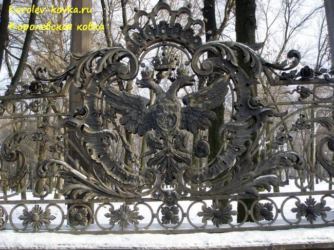 решетка в парке 9-января Санкт-Петербург