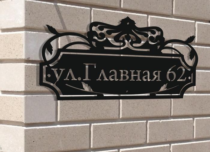 фото табличек с адресом на дом