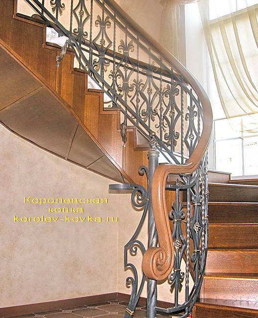 Design moquette marche escalier castorama 13 rouen for Moquette murale prix